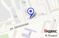 Схема проезда до компании РОСТОВСКИЙ ТОРГОВЫЙ ДОМ в Аксае