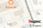 Схема проезда до компании Жара в Северодвинске