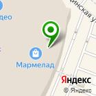 Местоположение компании Diadem