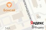 Схема проезда до компании МЯСО в Северодвинске