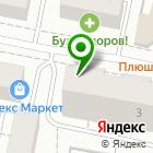 Местоположение компании Русь бревенчатая