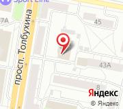 Управление Федеральной службы государственной регистрации кадастра и картографии по Ярославской области