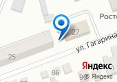Отдел Военного комиссариата Ростовской области по Аксайскому району на карте