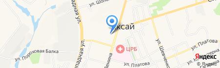 Инвитро на карте Аксая