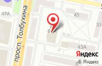 Схема проезда до компании Управление Федеральной службы государственной регистрации в Ярославле
