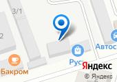 Аксайская ПМК Ростовсельхозводстрой на карте