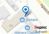 Юникс-Строй С на карте