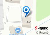 Автоцентр Кабриолет на карте