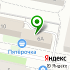 Местоположение компании СеверЦемент