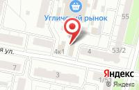 Схема проезда до компании Аркадия в Ярославле