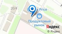 Компания Магазин автозапчастей на Новгородской на карте