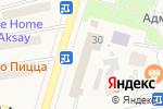 Схема проезда до компании Kassir.ru в Аксае