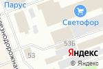 Схема проезда до компании Барс в Северодвинске