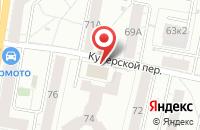 Схема проезда до компании Марьям Марьям в Ярославле