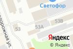Схема проезда до компании Магазин сантехники в Северодвинске