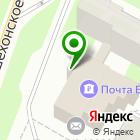 Местоположение компании Детская школа искусств №2 им. В.П. Трифонова