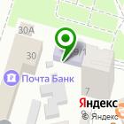 Местоположение компании Отдел культуры Администрации Аксайского района