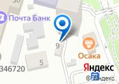 Отдел культуры Администрации Аксайского района на карте