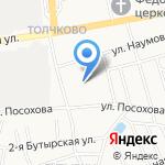 Промстройбетон на карте Ярославля