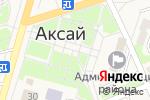 Схема проезда до компании Магазин автозапчастей для ГАЗ, УАЗ в Аксае