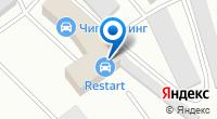 Компания СТРИТАВТО на карте
