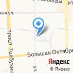 Б`юти Best на карте Ярославля