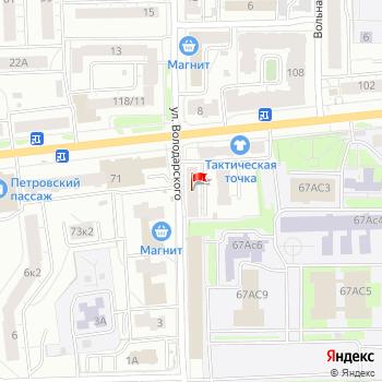 г. Ярославль, ул. Володарского,2 на карта