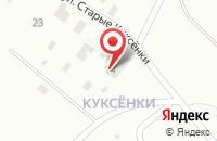 Схема проезда до компании Таиса в Ярославле