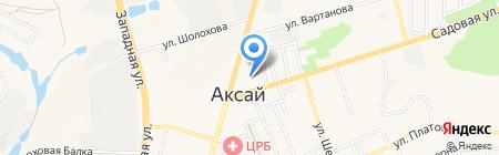 FixPrice на карте Аксая