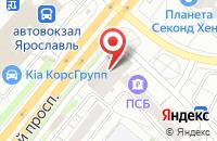 Схема проезда до компании Парус в Ярославле