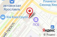 Схема проезда до компании Кофейня в Ярославле