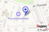 Схема проезда до компании НОТАРИУС МРЫХИН С.Н. в Аксае