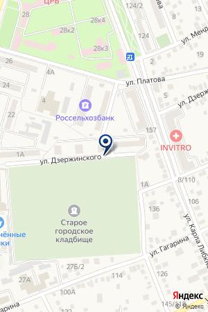 АВИАКОМПАНИЯ ТРЕВЕЛ СИТИ ДОН на карте Таганрога