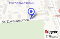 Схема проезда до компании РЕСТОРАН У БОРИСА в Азове