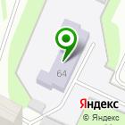 Местоположение компании Детский сад №87