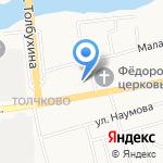 Автосалон на Федоровской на карте Ярославля