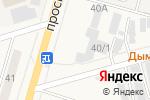 Схема проезда до компании Магазин раков в Аксае