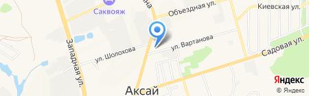 ЕвроМир на карте Аксая