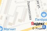 Схема проезда до компании Новосел в Аксае