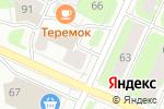 Схема проезда до компании Базис ЛТД в Вологде