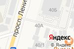 Схема проезда до компании АксайТехПром в Аксае