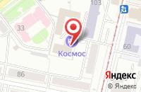 Схема проезда до компании Космос в Ярославле