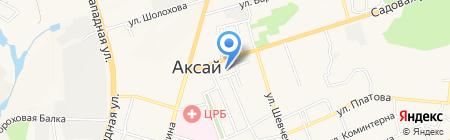 Артант на карте Аксая