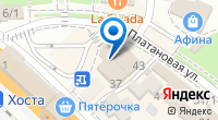 Компания Почтовое отделение связи №37 на карте