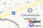 Схема проезда до компании Свято-Одигитриевский приход в Аксае