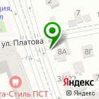 Местоположение компании Сашенька