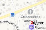 Схема проезда до компании Храм Смоленской иконы Божией Матери Одигитрии в Аксае