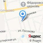 Теплосистемы на карте Ярославля