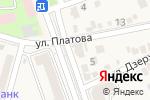 Схема проезда до компании MAX мебель в Аксае