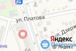 Схема проезда до компании Бюро переводов в Аксае